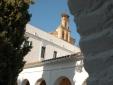 Convento de Aracena hotel boutique