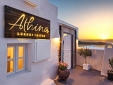athina suites hotel in greece